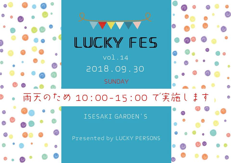 LUCKY FES